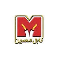 کابل مسین