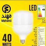 ال ای دی های مهند LED
