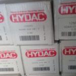 محصولات هیداک