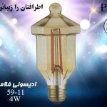 لامپ های ادیسونی و فلامنتی