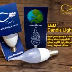 لامپ شمعی SMD