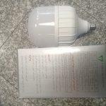 لامپ کم مصرف استوانه ای ۵۰w کملیون
