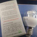 لامپ حبابی شفاف کملیون سرپیچ معمولی