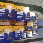 فروش لامپ های دلتا