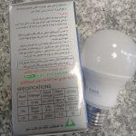 لامپ کم مصرف حبابی ۱۱wکملیون