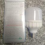 لامپ کم مصرف استوانه ای ۲۰wکملیون