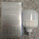 لامپ کم مصرف استوانه ای ۳۰w کملیون