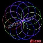 لیزر نوشتاری – لیزر تبلیغاتی – لیزر متنی