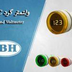 محصولات JBH