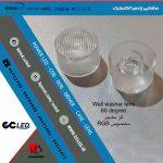 محصولات CCLED