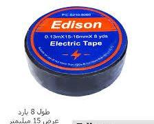 چسب برق نواری ادیسون