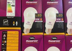 لامپ 10 وات LED