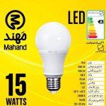 لامپ ال ای دی LED مهند